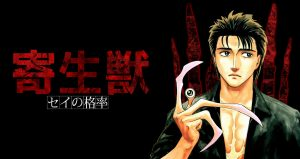 Get Scare With The Best Psychological Horror Manga Of All Time 4
