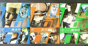 Top 6 Best Hiroya Oku Manga For Fan Of Gore And Blood 1