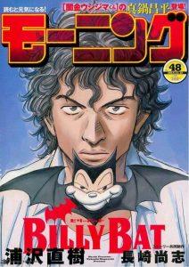 rank-the-6-best-works-of-naoki-urasawa-manga (1)
