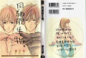 what-are-best-shounen-ai-manga-that-i-can-binge-reading (2)