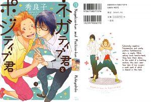 what-are-best-shounen-ai-manga-that-i-can-binge-reading (3)