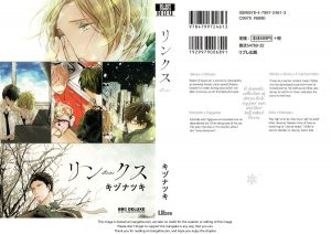 what-are-best-shounen-ai-manga-that-i-can-binge-reading (6)
